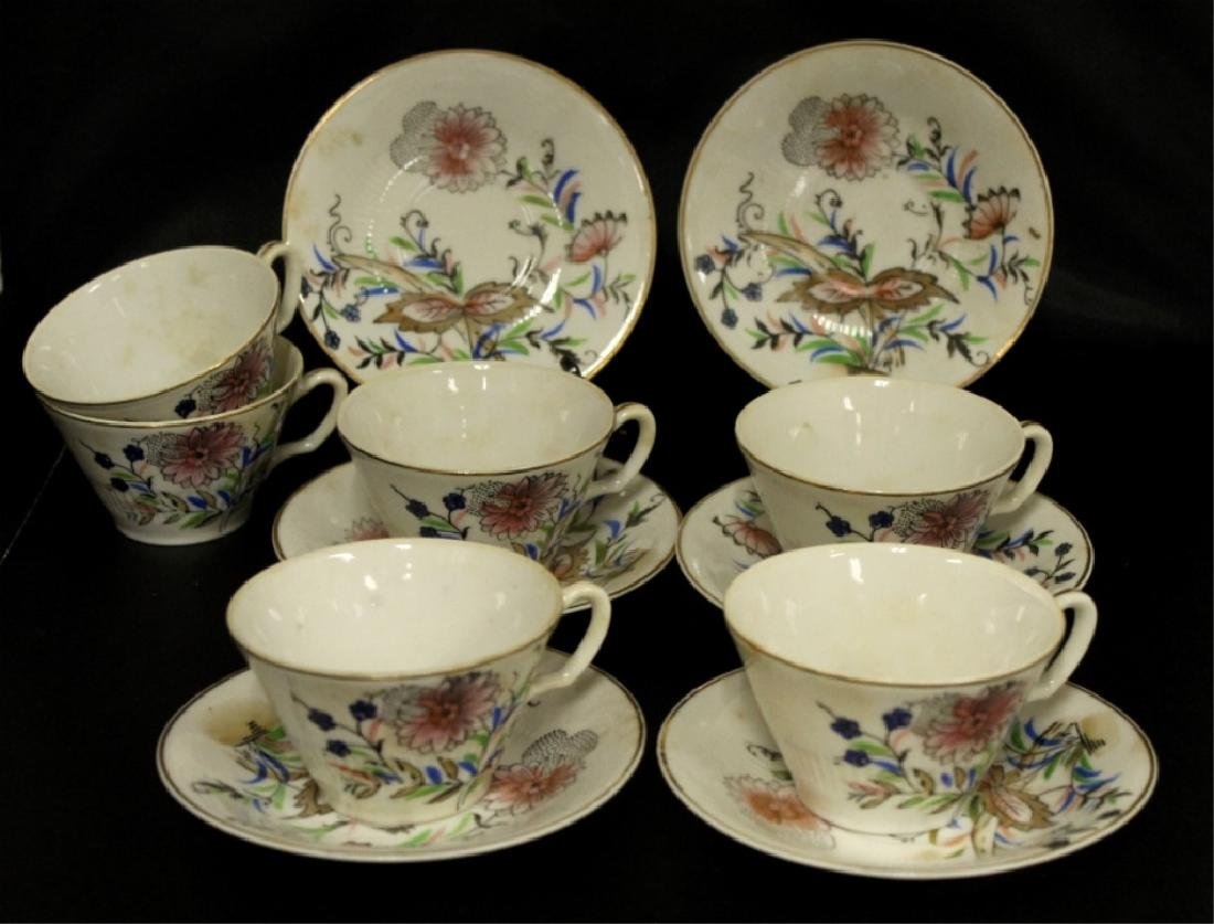 N.S. China Cup & Saucer Set