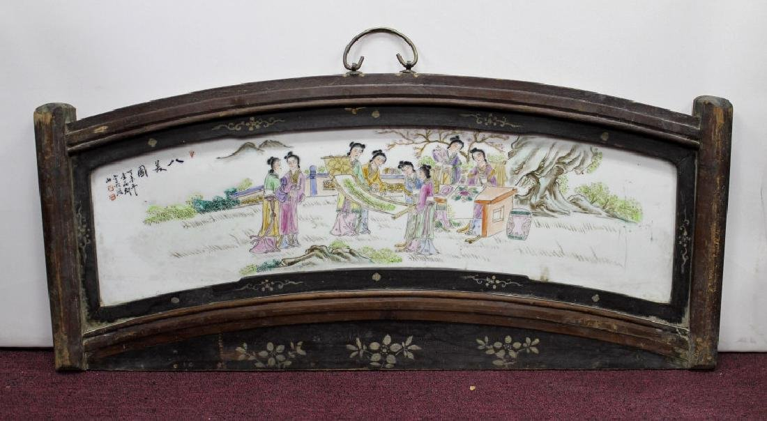 Framed Chinese Painted Porcelain Panel