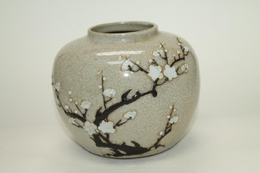 Chinese Crackle Glazed Jar