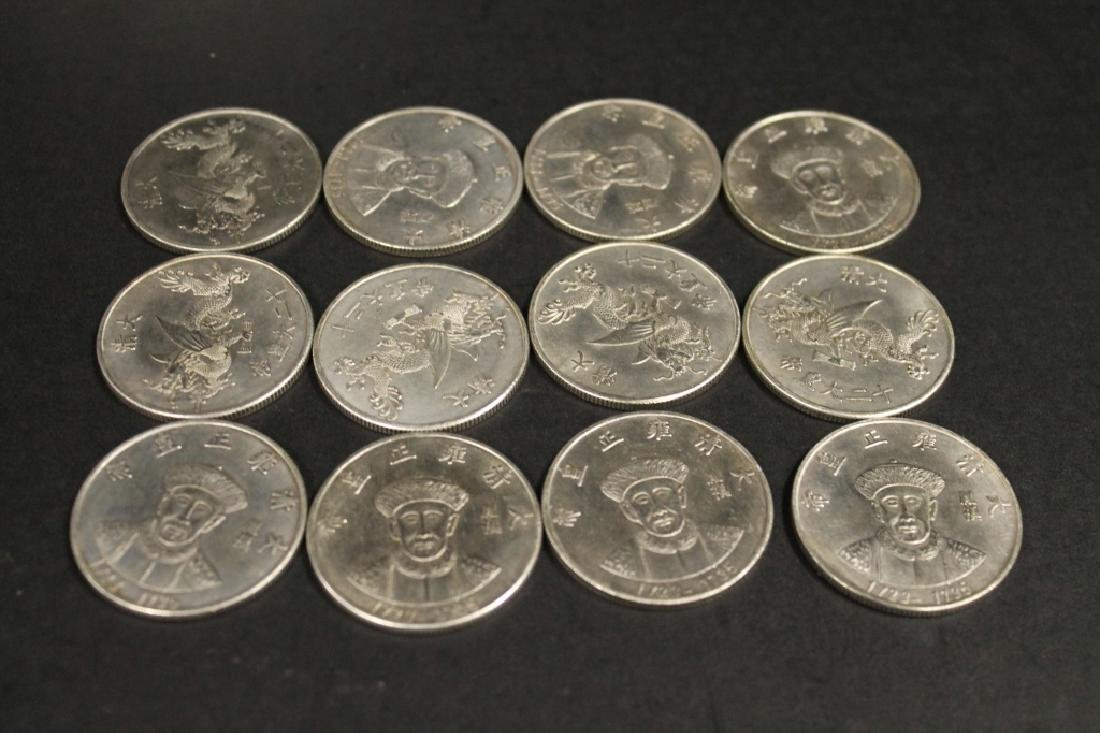 Lot Of 12 Chinese Silver Coins