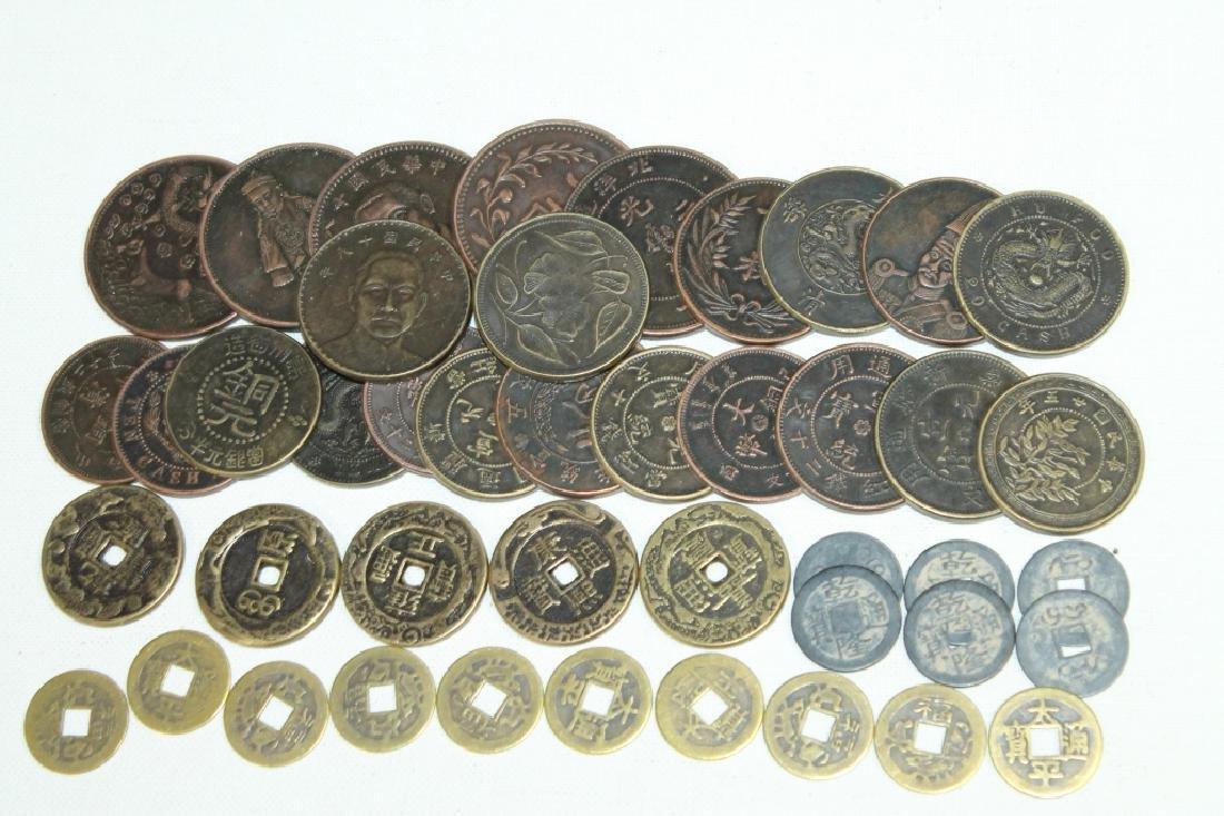 Lot 44 Bronze Coins