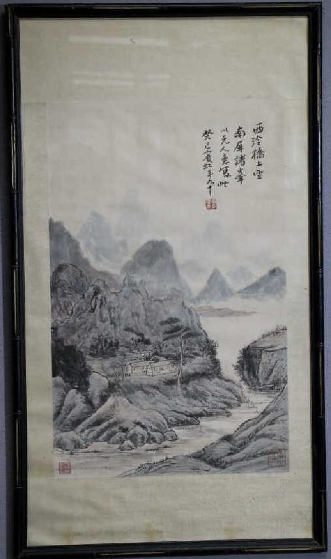 Framed Watercolor Painting- Huang Bin Hong