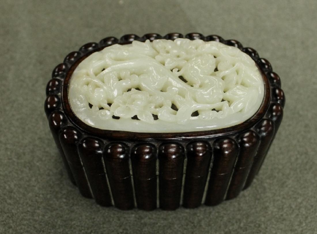 Zitan Box with White Jade Lid
