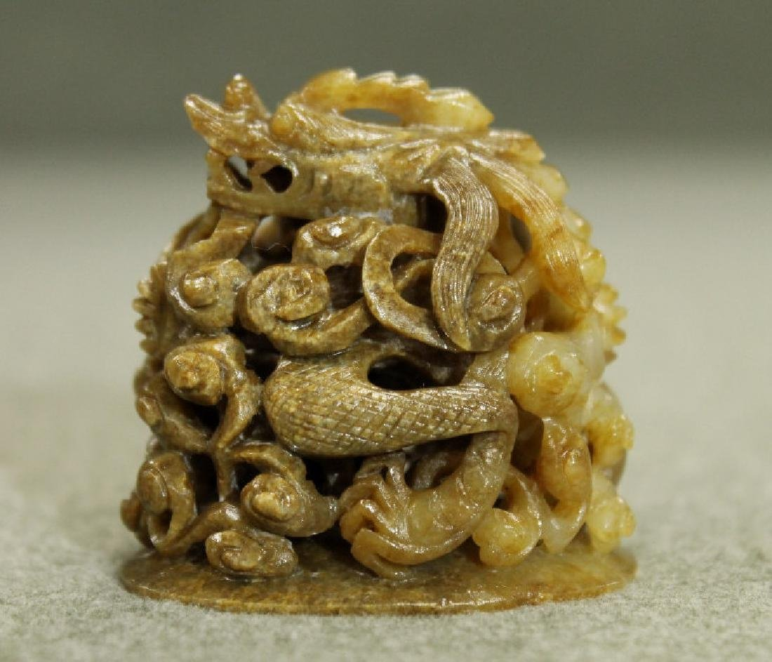 Cloud-dragon Carved Jade Hat Decoration