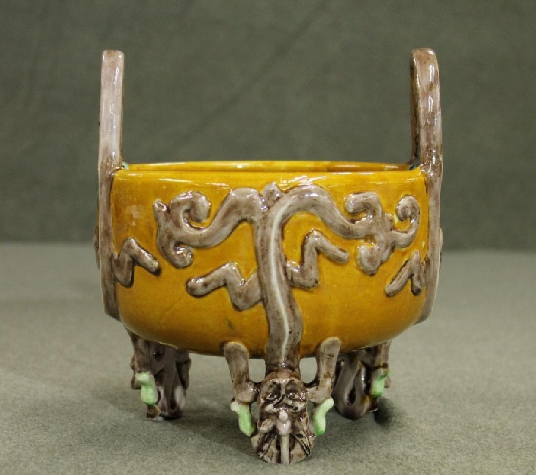 Ming Dynasty Wan Li Mark Sancai Incense Burner