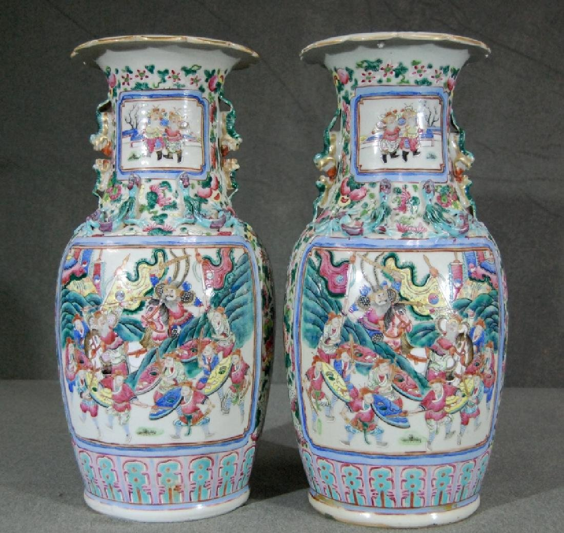 Qing Dynasty Pair of Chinese Fencai Vases
