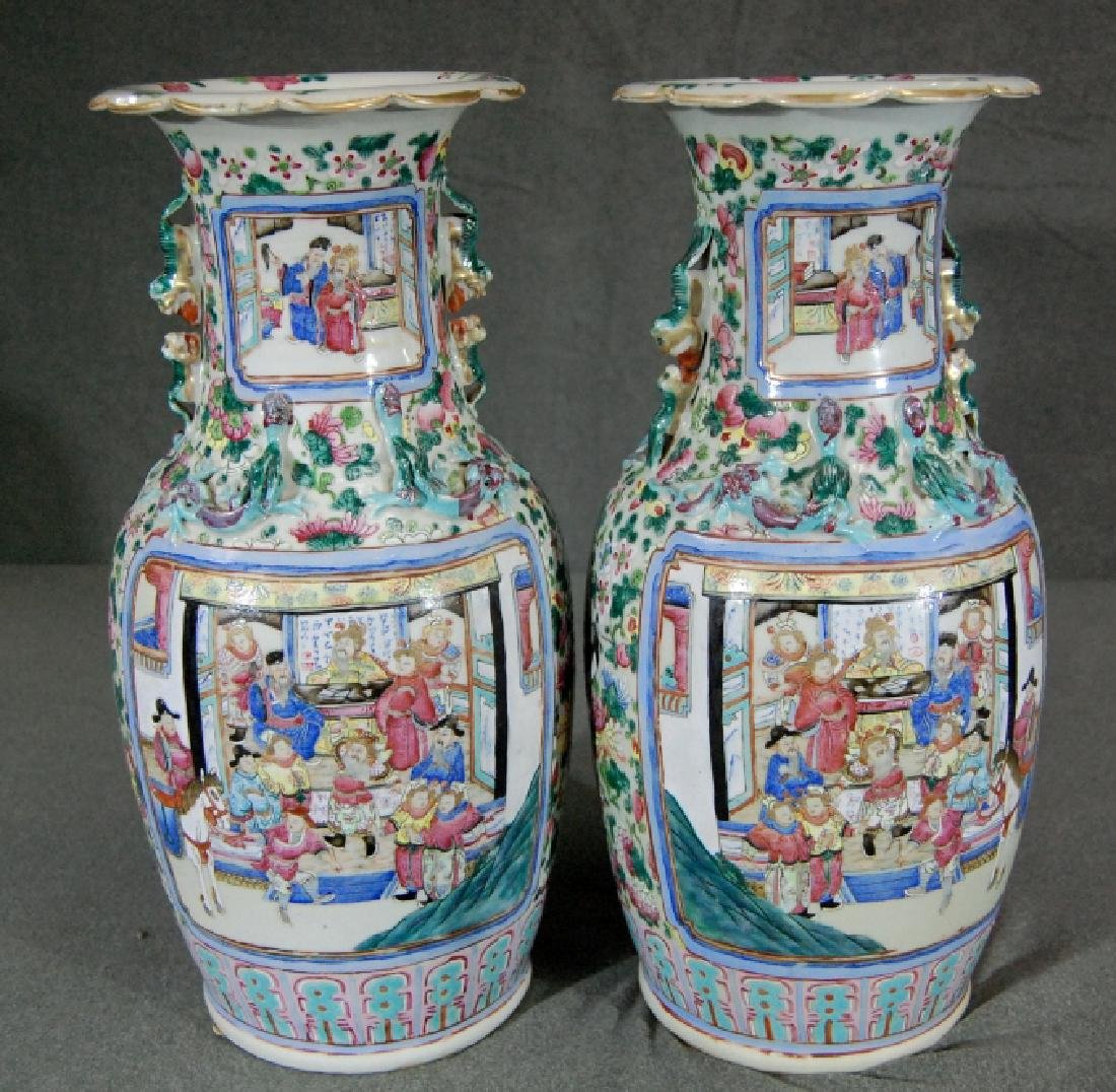 Qing Dynasty Pair of Chinese Fencai Vases - 2