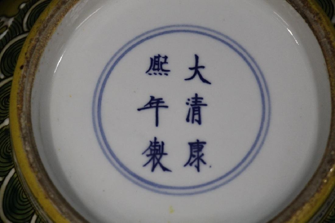 Kangxi Mark Porcelain Yellow Glazed  Dragon Vase - 3