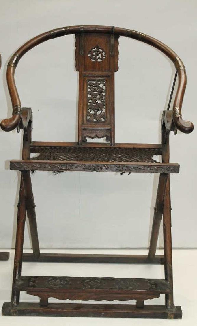Pair of Chinese Folding Hunter's Chairs - 2