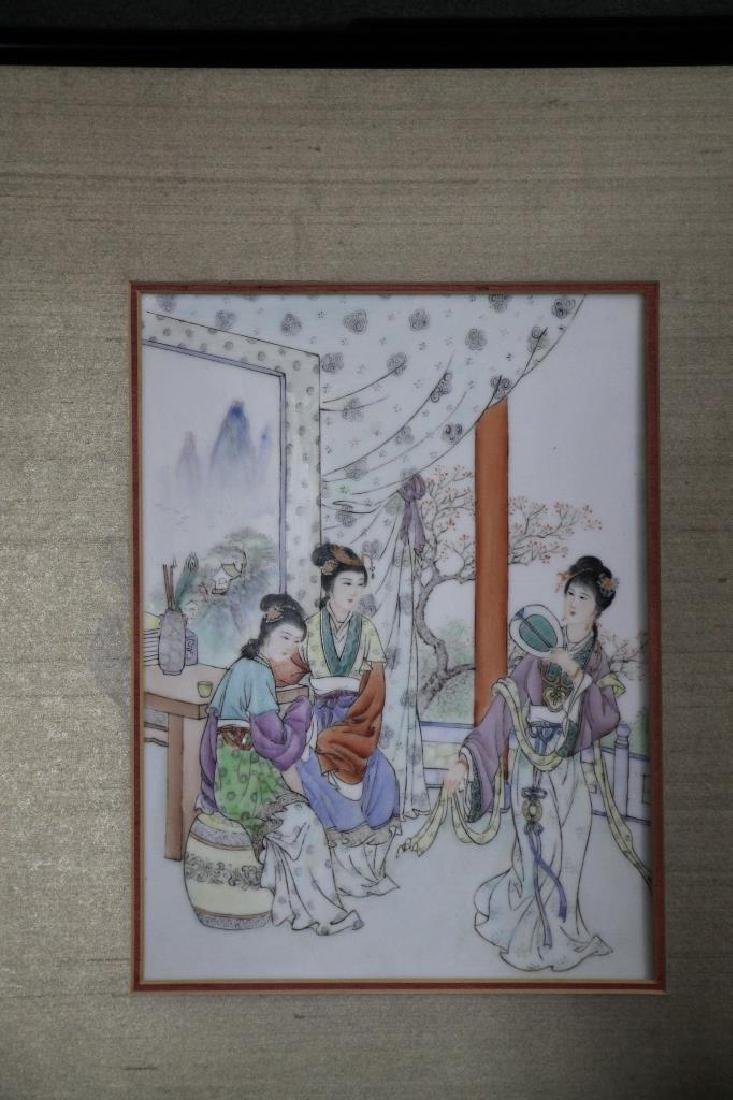 Group of 4 Framed 1960s Chinese Porcelain Painting - 3
