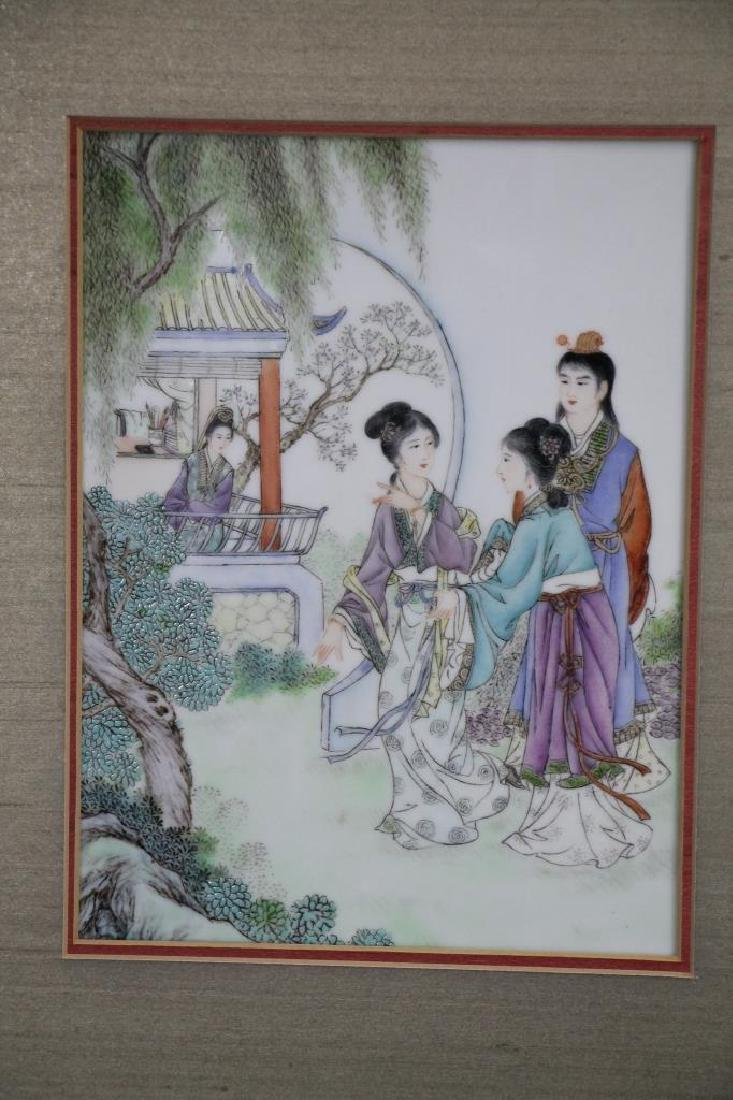 Group of 4 Framed 1960s Chinese Porcelain Painting - 5