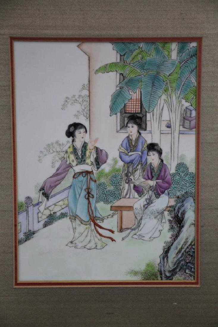 Group of 4 Framed 1960s Chinese Porcelain Painting - 6