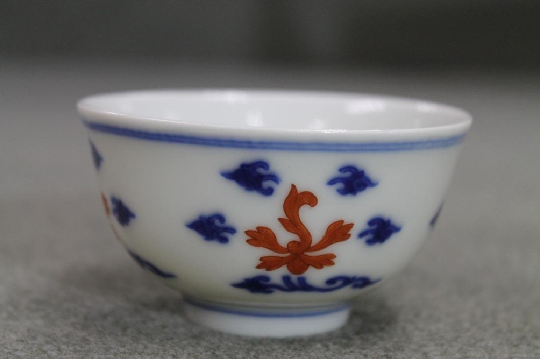Chinese Porcelain Bowl - Qian Long