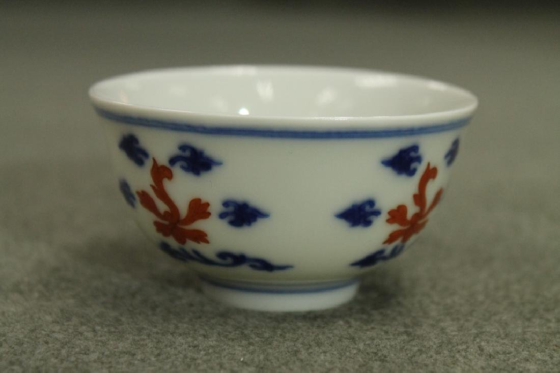 Chinese Porcelain Bowl - Qian Long - 2
