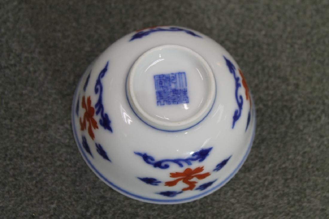 Chinese Porcelain Bowl - Qian Long - 3