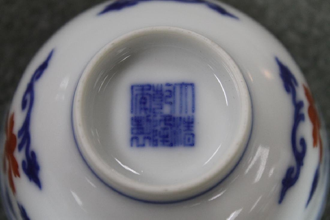 Chinese Porcelain Bowl - Qian Long - 4