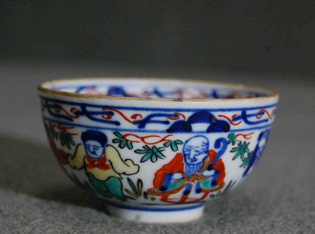 Chinese Wucai Bowl- Ming Dynasty Wan Li Mark