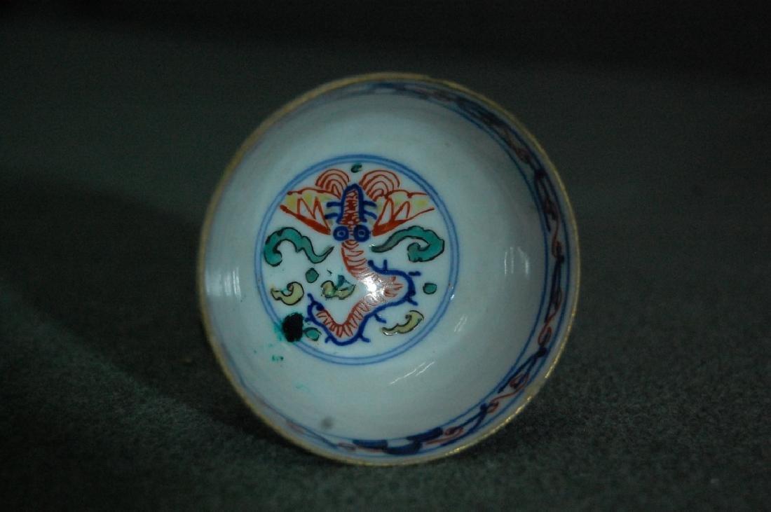 Chinese Wucai Bowl- Ming Dynasty Wan Li Mark - 2