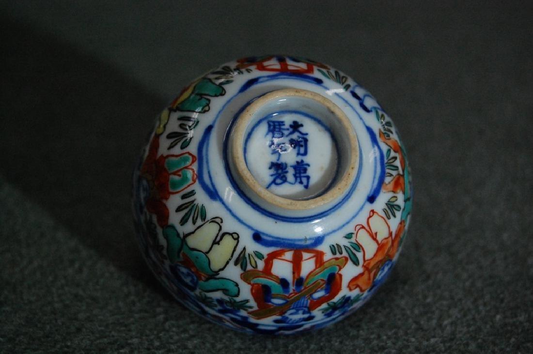 Chinese Wucai Bowl- Ming Dynasty Wan Li Mark - 3