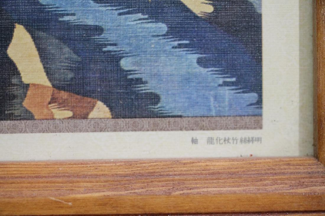 Framed Print - 4