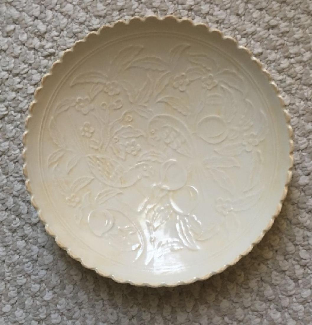 Chinese White Porcelain Plate