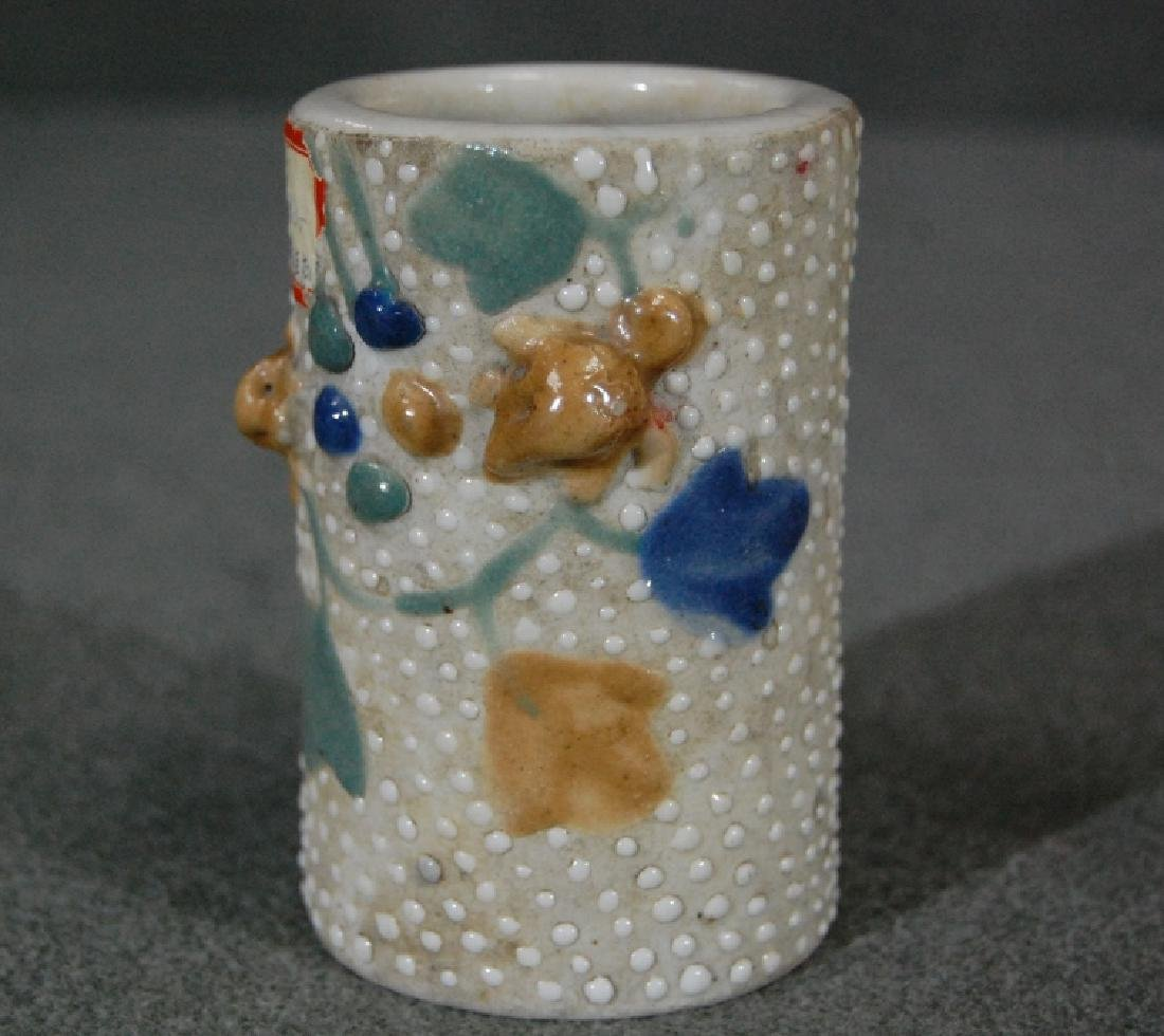Porcelain Peal Shaped Ground Brush Holder