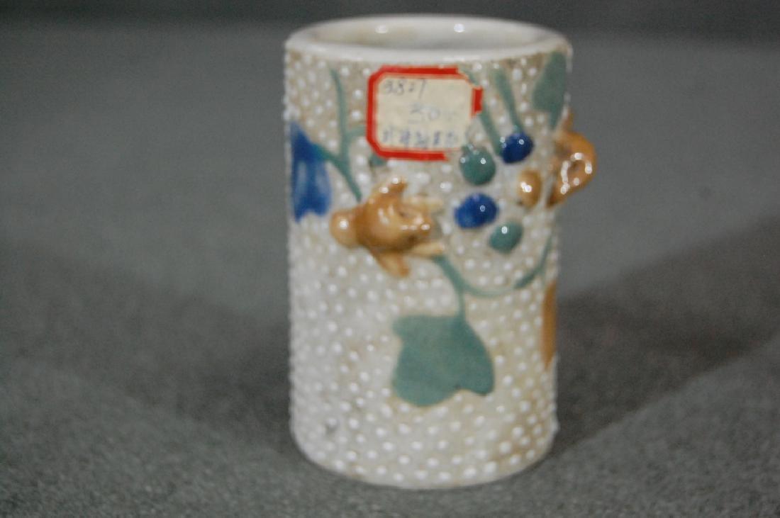Porcelain Peal Shaped Ground Brush Holder - 2