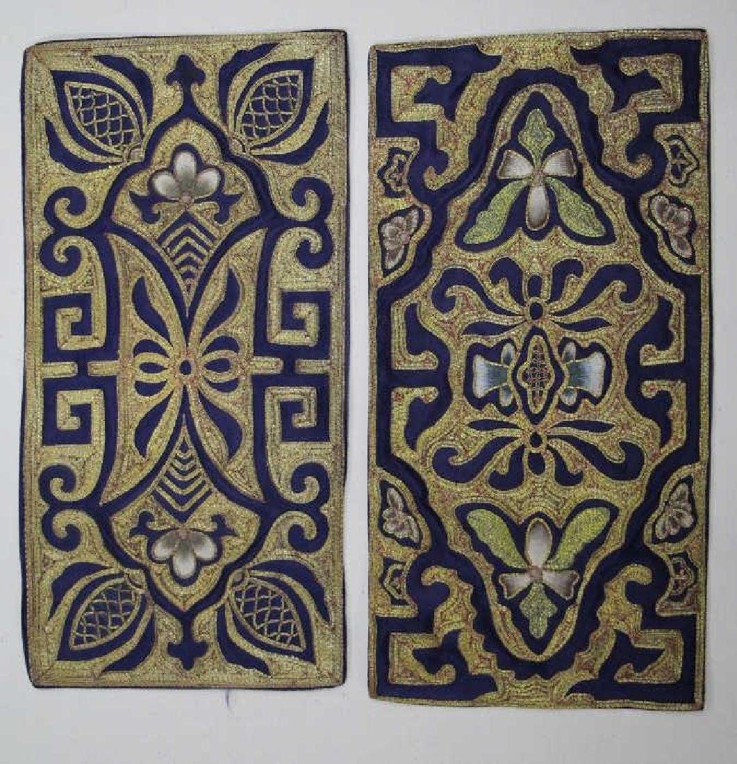 Two Pieces Blue and Gold Textiles
