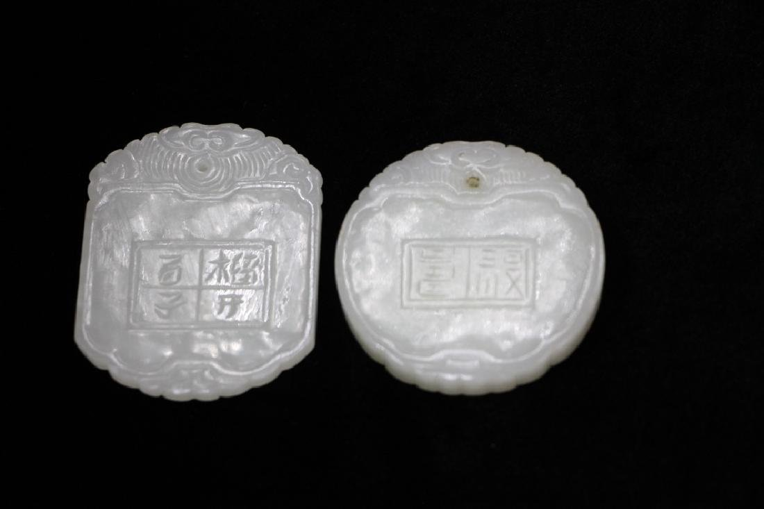 Lot of 2 White Jade Carvings - 2