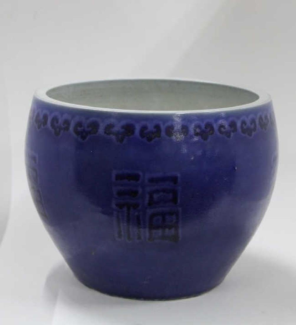 Chinese Blue Glazed Planter