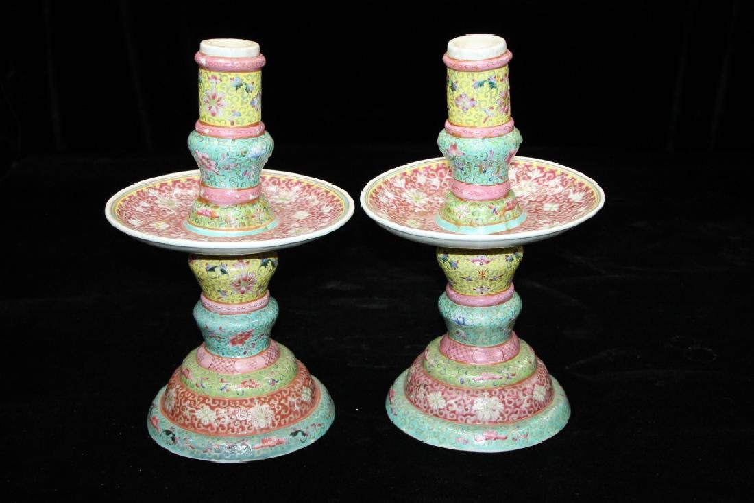 Pair of Chinese Famille Rose Candle Holders - 2
