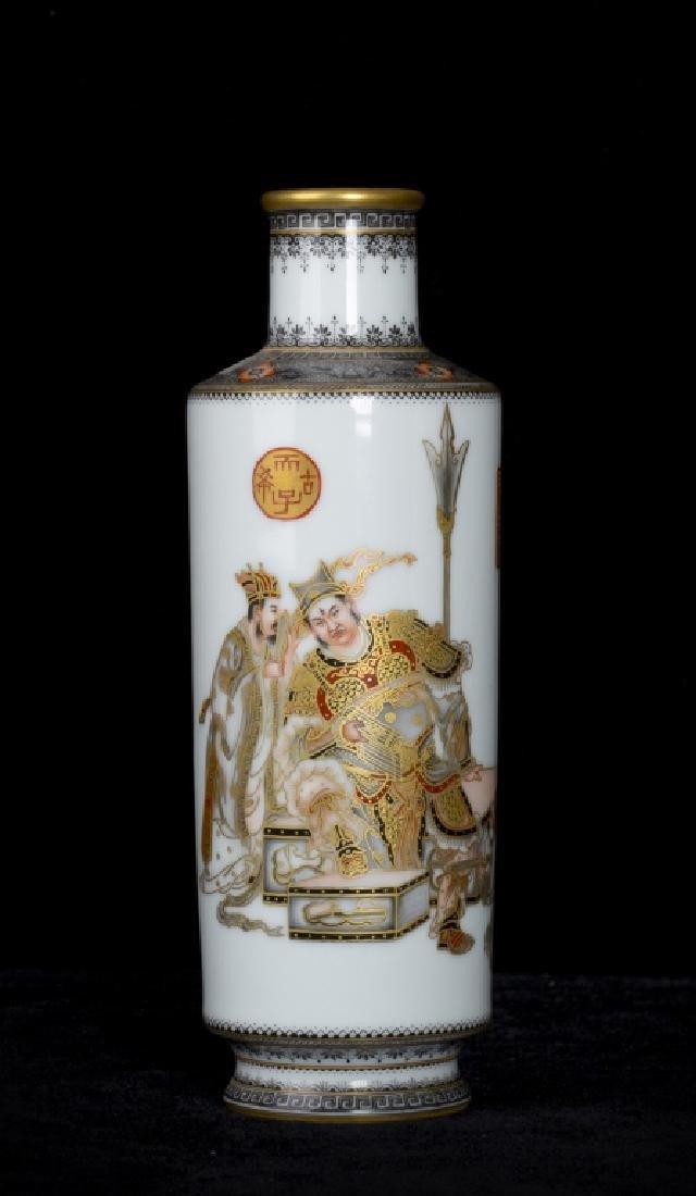 Famille rose Porcelain W/ Outline in Gold Vase