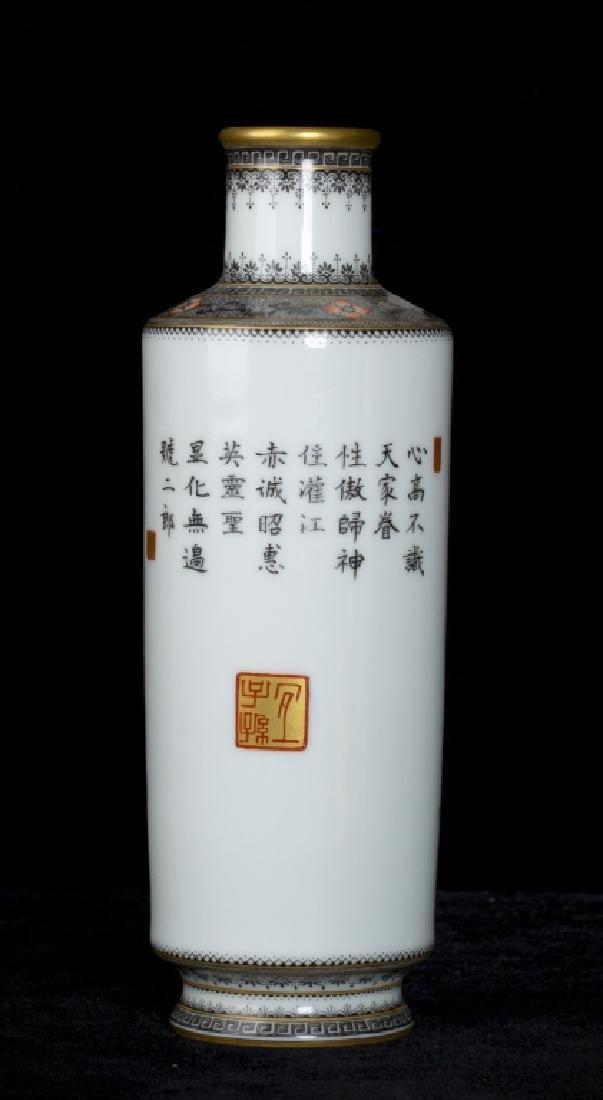Famille rose Porcelain W/ Outline in Gold Vase - 2