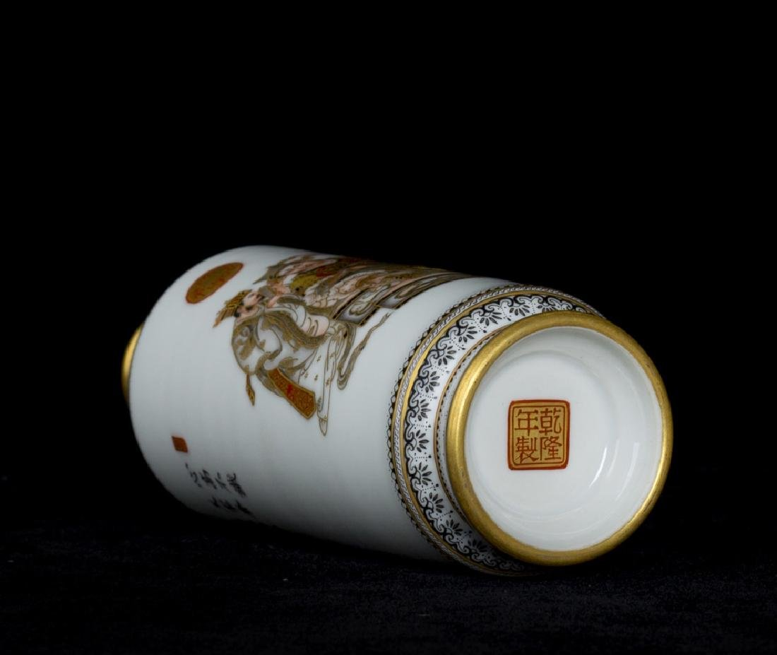 Famille rose Porcelain W/ Outline in Gold Vase - 3