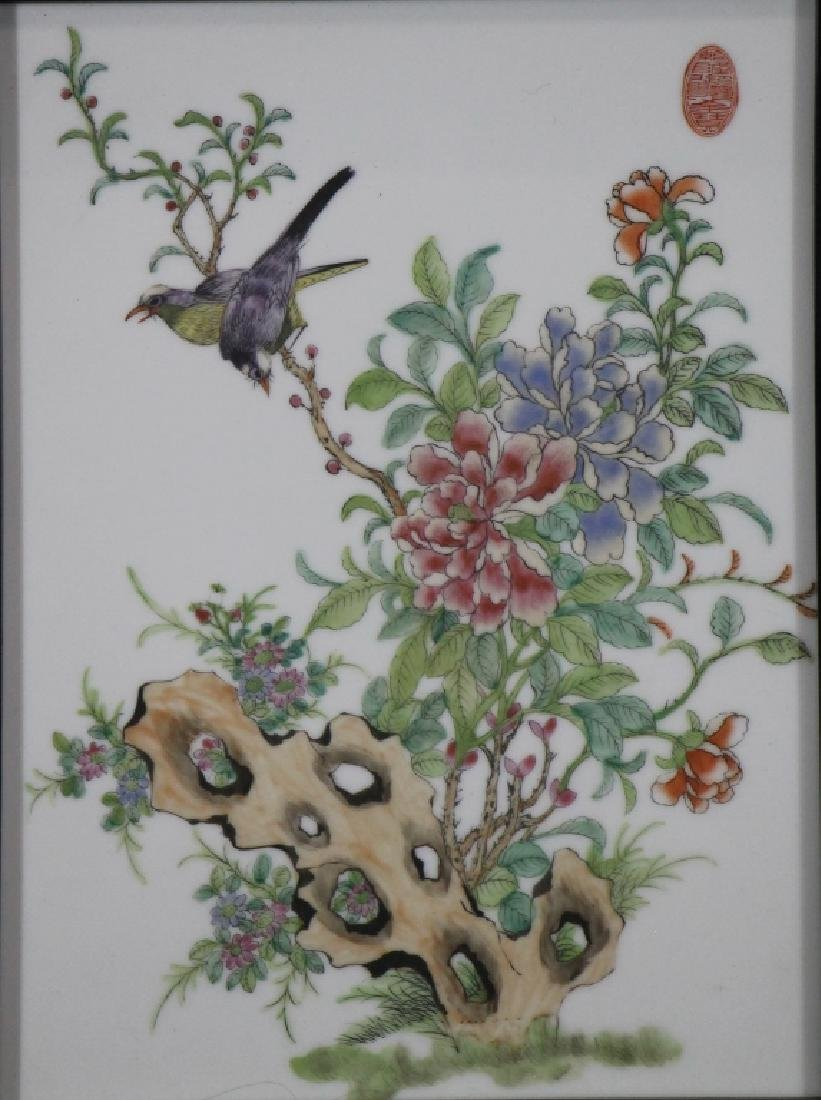 Framed Chinese Painted Porcelain Tile - Flowers - 2