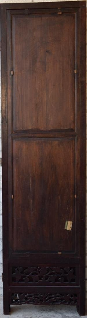 Chinese Qing Embroidery Screens w/ Rose Wood Frame - 9