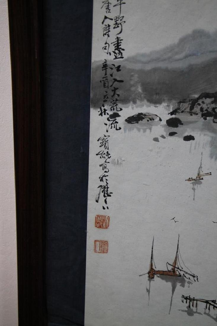 Framed Chinese Watercolor Painting - Liu Baochun - 2