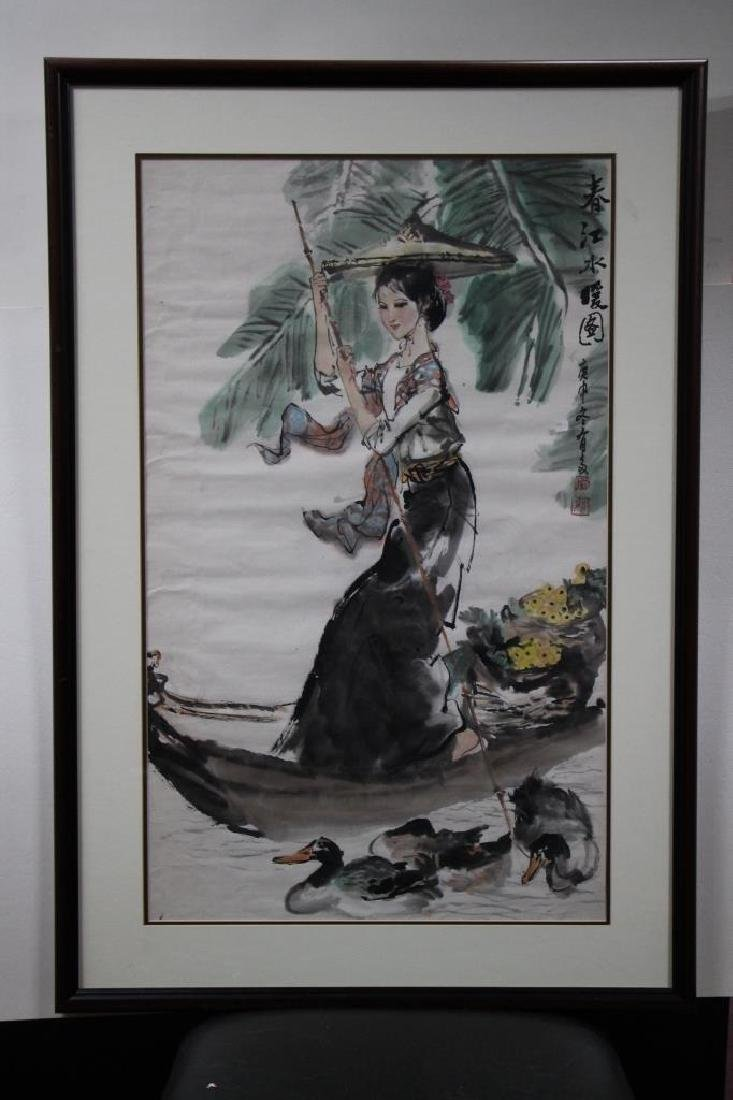 Framed Chinese Watercolor Painting- Lady