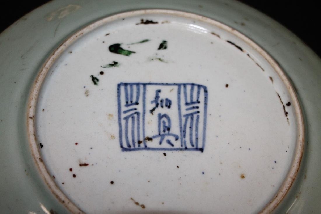 Pair of Chinese Porcelain Plates - 3