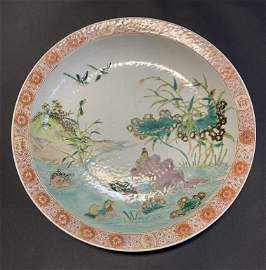Chinese qing Fencai Porcelain charger