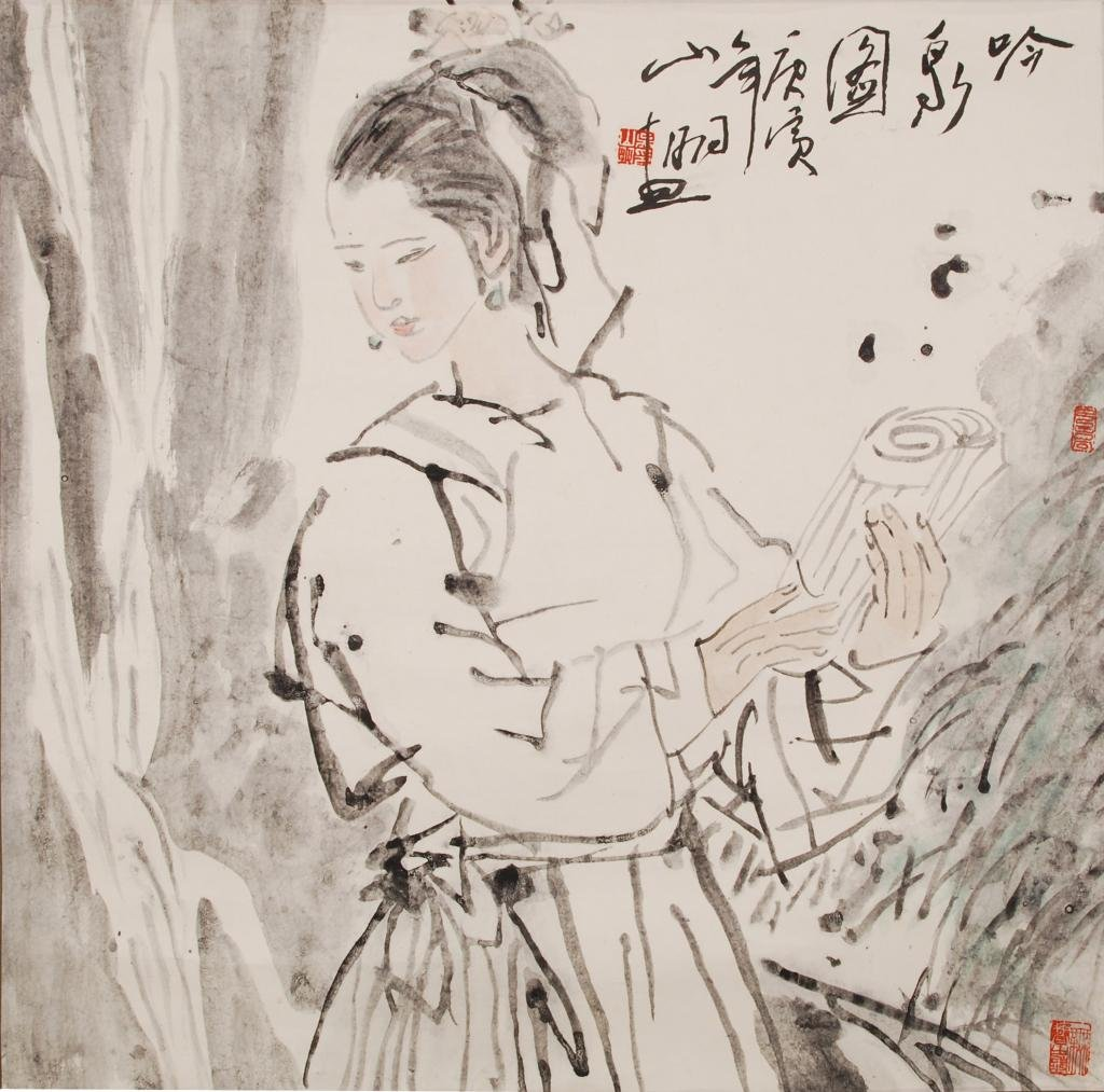 Chinese Watercolor Painting - Wu Shanming
