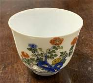 1010Chinese Porcelain Cup
