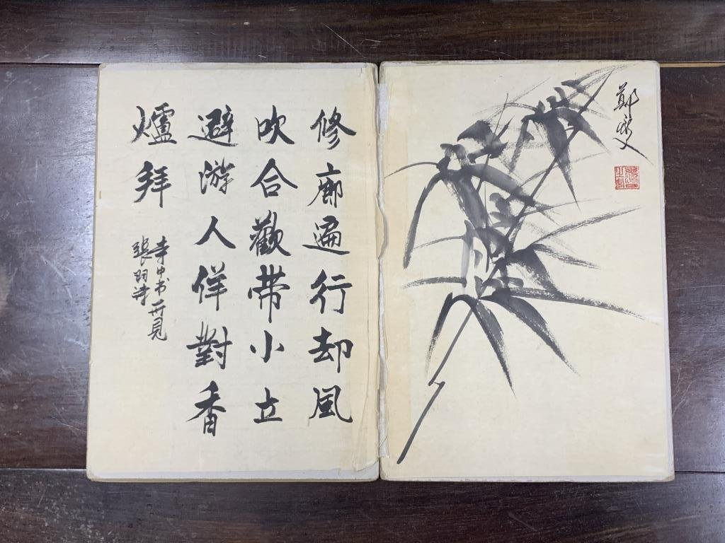 Chinese Watercolor Painting & Calligraphy