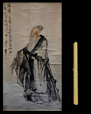 Chinese scroll painting of an Immortal-Huang Shen