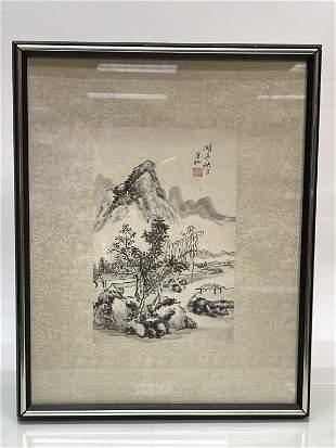 Framed Watercolor Painting - Huang Binhong