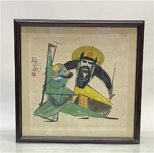 Framed Watercolor Painting - Lin Fengmian