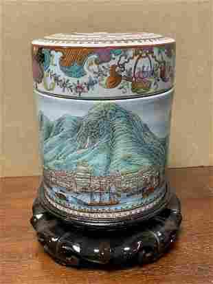 Chinese Porcelain Jar W/ Lid