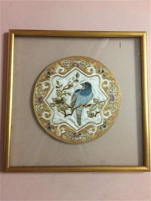 Framed Chinese silk embroidery with bird