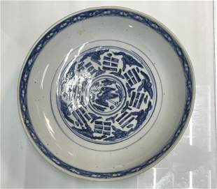 Early Ming Dynasty Blue& White Porcelain Charger
