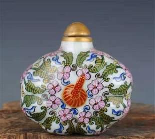 Qing Qianlong Enamel Snuff Bottle
